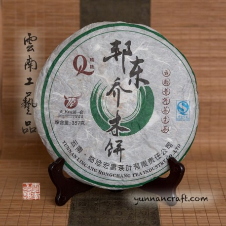 2006 Ban Бан Донг Цяо Му