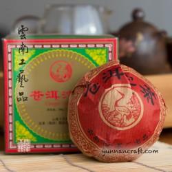2005 Xia Guan Cang Er