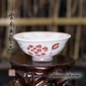 60ml cup - Dou Li