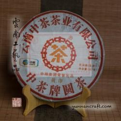 2012 Чжун Ча - Желтая Печать