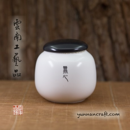 90ml jar for Cha Gao - black