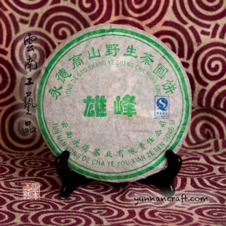 2008 Gao Shan Ye Sheng Cha