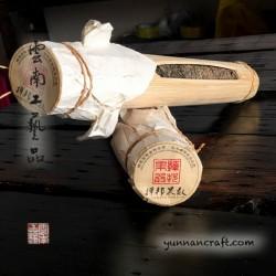 2012 Guogan sheng puerh in bamboo