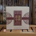 2017 Fu Cha Xiao Bing