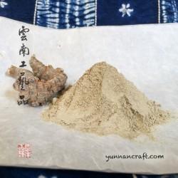 Тянь Сан Ци (Panax notoginseng ) - малый