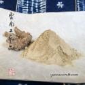 Tian San Qi ( Panax notoginseng ) - small