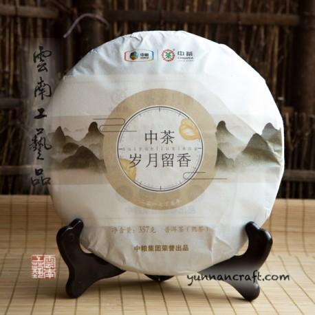 2017 Чжун Ча - Си Юэ Лю Сян