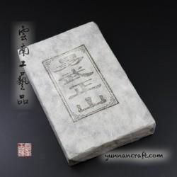 2015 И Ву Чжэн Шань