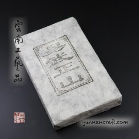 2015 Yi Wu Zhen Shan