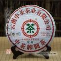 2011 Чжун Ча - Цзя Цзи