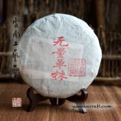2018 Wu Liang Shan Gu Shu - Dan Zhu