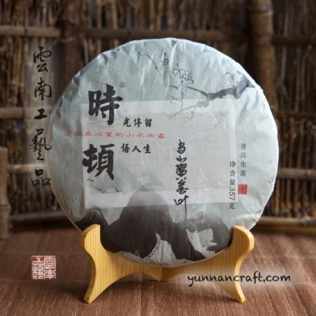 2018 Lao Wu Shan Golden leafs - huang pian