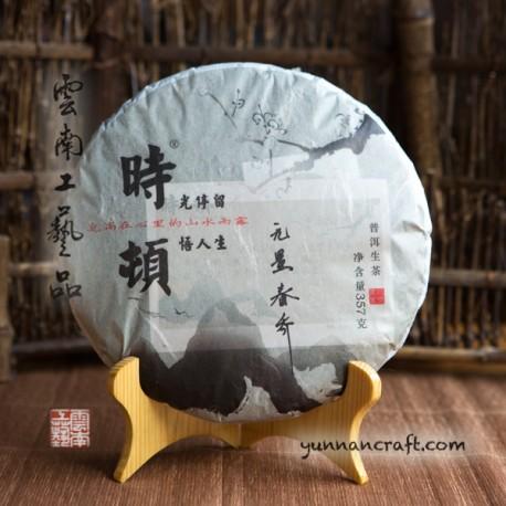 2018 Ву Лян Цяо Му