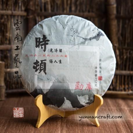 2018 Мэн Ку Бинг