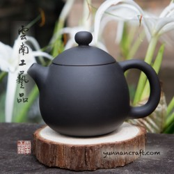 Zitao Teapot - Dragon Egg 125ml