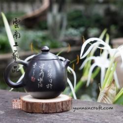Zitao Teapot - Lu 140ml