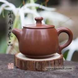 Zitao Teapot - Jing Lan 115ml