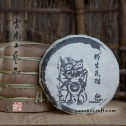 Wild Cat - Yunnan Craft