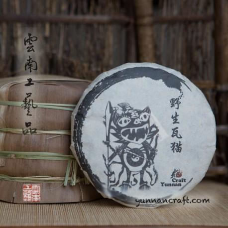 Wild Cat - Yunnan Craft