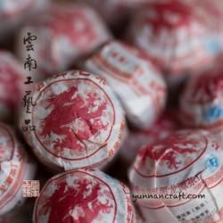 2016 Нань Цзянь мини туо - шу 3шт.