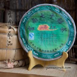 2007 Yun Nan Qi Zi Bing