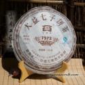 2007 Da Yi 7472 - series 704