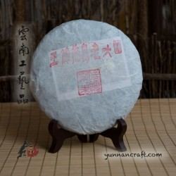 2018 Da Laowu - Gushu 200g