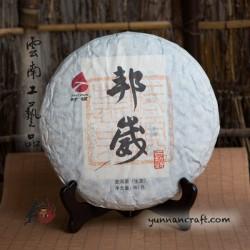 2018 Bang Wai Qiao Mu Bing