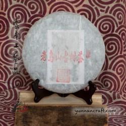 2018 Laowu Shan Gushu Cha