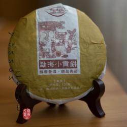 2019 Menghai Xiao Gong Bing