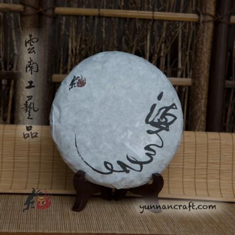 Dian Cha - Yunnan Craft
