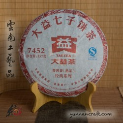 2016 Da Yi 7452