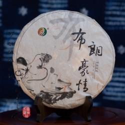 2015 Bulang Hao Qing Bing