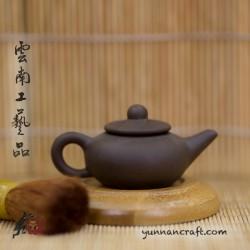 Teapet Teapot - Cha Hu