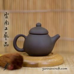 Teapet Teapot - Yi Ru
