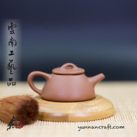 Teapet Teapot - Shi Piao