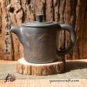 Цзы Тао чайник - Цинь Цюань 115мл