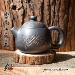 Цзы Тао чайник - Лонг Дан 120мл