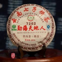 2012 Meng Hai Tian Di Ren