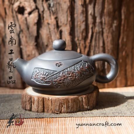 Zitao Teapot - Bian Xi Shi 105ml