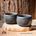 Zitao Cup - 2pc. 茶道,清香 60ml