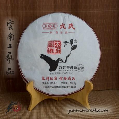 2016 Мэнку Жунши - Гун Тин Шу Пуэр