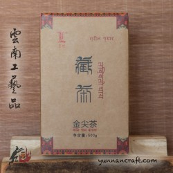 2017 Tibetan Zhuan Hei Cha