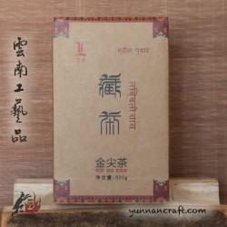 2017 Tibetian Zhuan Hei Cha