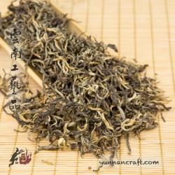 Желтый Органический Чай
