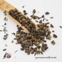 Цзинь Луо ( Симао ) - органический
