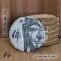 Yunnan Craft - 佛