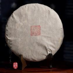 2009 Ye Sheng Cha Ya Bao