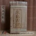 2016 Mengku Huang Pain 1kg - shu puerh