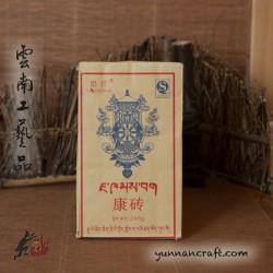 2015 Тибетский Кан Чжуан Хэй Ча